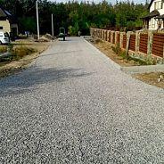 Благоустройство дорог